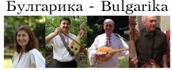 Bulgarika